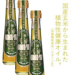 三和油脂 コメーユ 110g(米油・こめ油)
