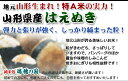 食味値14年連続特Aはえぬきです。ワーコム栽培米今だけの特別価格です。...