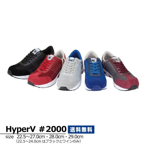 【送料無料】日進ゴムHyperV #2000【メーカー直送/代引き不可/時間指定不可】