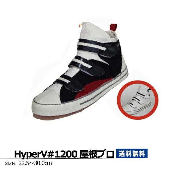 【送料無料】日進ゴムHyperV #1200 屋...の商品画像