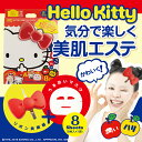 Kitty_ribon_r