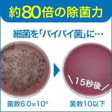 除菌,ペット,消臭