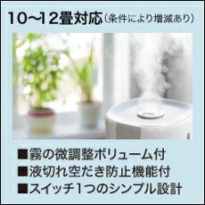 超音波噴霧器バイバイ菌次亜塩素酸高濃度500ppm加湿器
