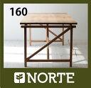北欧家具 ダイニングテーブル ダイナミックなダイニ