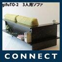 国産 杉材無垢フレーム CNT-S-gifuTO2-3P 選べるファブリック