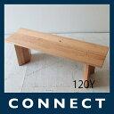天然木無垢レッドオークベンチ120 CNT-B-Y120OAK