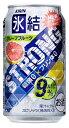 氷結ストロング グレープフルーツ 350ML1ケース「24本入」
