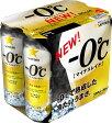 サッポロ −0℃(マイナスレイド) 500ML6缶パック
