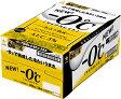 サッポロ −0℃(マイナスレイド)500缶1ケース「24本入」【2ケースで送料無料※沖縄県は+1800円】【時期により景品付の場合有り】