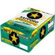 ショッピングSelection サッポロ 「黒ラベル 北海道&東北Selection」350缶1ケース「24本入」【2ケースで送料無料※沖縄県は+1800円】【時期により景品付の場合有り】