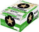 【10月18日発売】【2016】サッポロ黒ラベル東北ホップ100%500ML缶 1ケース「24本入」