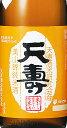 【冷】【秋田県】【2016】天寿『米から育てた純米酒 ひやおろし』 純米吟醸原酒 720ml