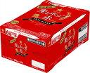 【限定】サッポロ 麦とホップ 【赤】フェストスタイルl500缶1ケース「24本入」