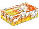 アサヒ クリアアサヒ350缶1ケース「24本入」【2ケースで送料無料※沖縄県は+1800円】【あす楽対応】