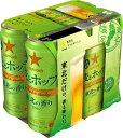 【2019東北限定】サッポロ麦とホップ東北の香り 500ML 6缶パック