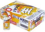 サントリー ジョッキ生350缶1ケース「24本入」【2ケースで】【あす楽対応】