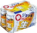 サントリージョッキ生 350ML6缶パック