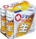 サントリージョッキ生 500ML6缶パック