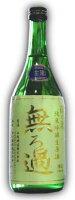澤乃泉(日本酒)
