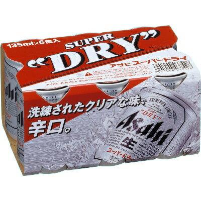 スーパードライ 135ML×6缶パック