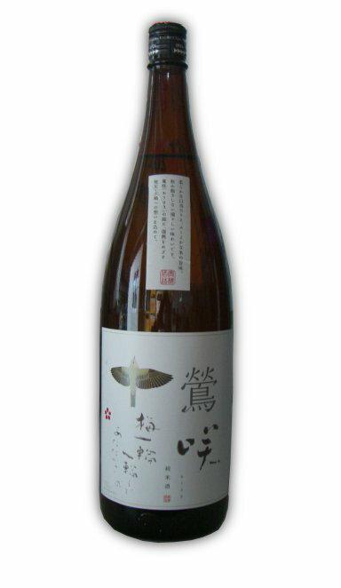 【冷】【宮城県大崎市・寒梅酒造】宮寒梅 鶯咲 純米酒 1.8L