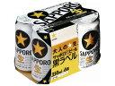 サッポロ 黒ラベル350缶6本パック
