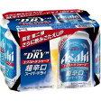 【期間限定品】アサヒスーパードライ エクストラシャープ350缶6本パック