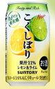 サントリー こくしぼり レモン&ライム 350ML24本入