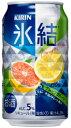 氷結 グレープフルーツ 350ML1本【1本からご注文】