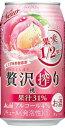 アサヒ 贅沢搾り 桃350ML1本
