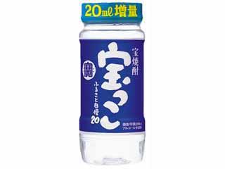 20度 宝っこカップ 220ML