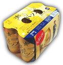 サッポロ 麦とホップ 350ML6缶パック