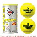 DUNLOP(ダンロップ)FORT(フォート) テニスボール1缶2個入り(10B012)(テニス/テニスボール/ボール/2個入り/プレッシャーライズド)