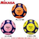 MIKASA(ミカサ)フットサルボール(FLL288)(4号球Fリーグ/レプリカ/検定球/手縫い/中学生/高校生/大学生/一般)