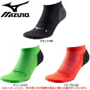 MIZUNO(ミズノ)ランニングソックス(J2MX5502)...
