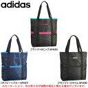 adidas(アディダス)SC トートバッグ M(BIO81)(adidas NEO/ネオ/カジュアル/スポーツ/タウンユース/かばん/鞄/男性用/メンズ/2016年)