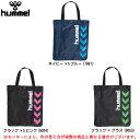 hummel(ヒュンメル)トートバッグ(HFB7019)(サッカー/エコバッグ/シューズバッグ/かばん/鞄/部活/通学)