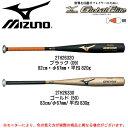 MIZUNO(ミズノ)グローバルエリート 中学硬式バット ジェネホーク(金属製)(2TH263)(野球/ベースボール/Global Elite/ミドルバランス/金属バット/中学硬式用)