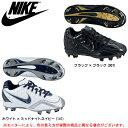 NIKE(ナイキ)ナイキ エアゲーマー J MCS 2 LOW(539270)(野球/ベースボール/ソフトボール/スパイク/ポイントスパイク/スパイクシューズ/子供用/ジュニア/キッズ)