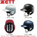 ZETT(ゼット)Jr 硬式用ヘルメット(BHL260)(野球/ベースボール/硬式野球/リトルリーグ/ボーイズリーグ/バッティング/ヘルメ)