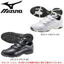 MIZUNO(ミズノ)ウエーブラントレ3(11GT1430)(野球/ベースボール/アップシューズ/トレーニングシューズ/3E相当/靴/高校野球/一般用/2014年)