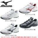 MIZUNO(ミズノ)フランチャイズトレーナー F エディション(11GT1440)(野球/ベースボール/アップシューズ/トレーニングシューズ/靴/一般用/ジュニア/3E相当/2014年)
