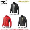 MIZUNO(ミズノ)ミズノプロ トレーニングジャケット(12JE5J80)(ミズプロ/野球/ベースボール/スポーツ/ジャケット/男性用/メンズ)