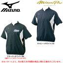 MIZUNO(ミズノ)ミズノプロ ハーフZIPジャケット(12JE7J11)(ミズプロ/野球/ベースボール/スポーツ/ジャケット/半袖/男性用/メンズ)