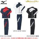 MIZUNO(ミズノ)ミズノプロ 侍ジャパンモデル ウインドブレーカー 上下セット(12JE7X97