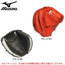 MIZUNO(ミズノ)軟式用キャッチャーミット フィールドグリスターFin 捕手用(1AJCR14700)(野球/ベースボール/グラブ/グローブ/一般用)