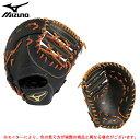 MIZUNO(ミズノ)軟式用ファーストミット クールムーブ(1AJFR13600)(野球/ベースボール/グローブ/ファーミ/一般用)
