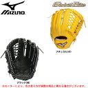 MIZUNO(ミズノ)少年硬式用グラブ グローバルエリートRG オールラウンド用(1AJGL12030)(野球/ベースボール/硬式/少年/グラブ/グローブ/オールラウンド用/ジュニア/子供用)