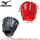 MIZUNO(ミズノ)軟式用グラブ プロフェッショナル 長野久義モデル(1AJGR12607)(野球/ベースボール/軟式/外野手用/グラブ/グローブ/一般用)