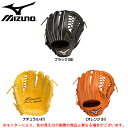 MIZUNO(ミズノ)軟式用グラブ フィートエモーション オールラウンド用(1AJGR14510)(野球/ベースボール/グラブ/グローブ/一般用)